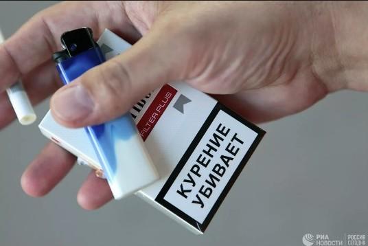 Цена на табачные изделия в рязани сигареты с настоящим табаком без химии в россии какие купить