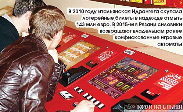 prodazha-igrovie-avtomati-v-ryazani