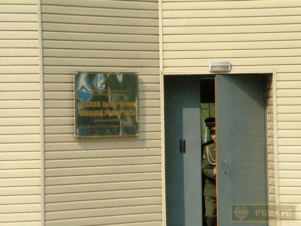 Здания бывшего военного училища купят в ближайшее время. 1(346)
