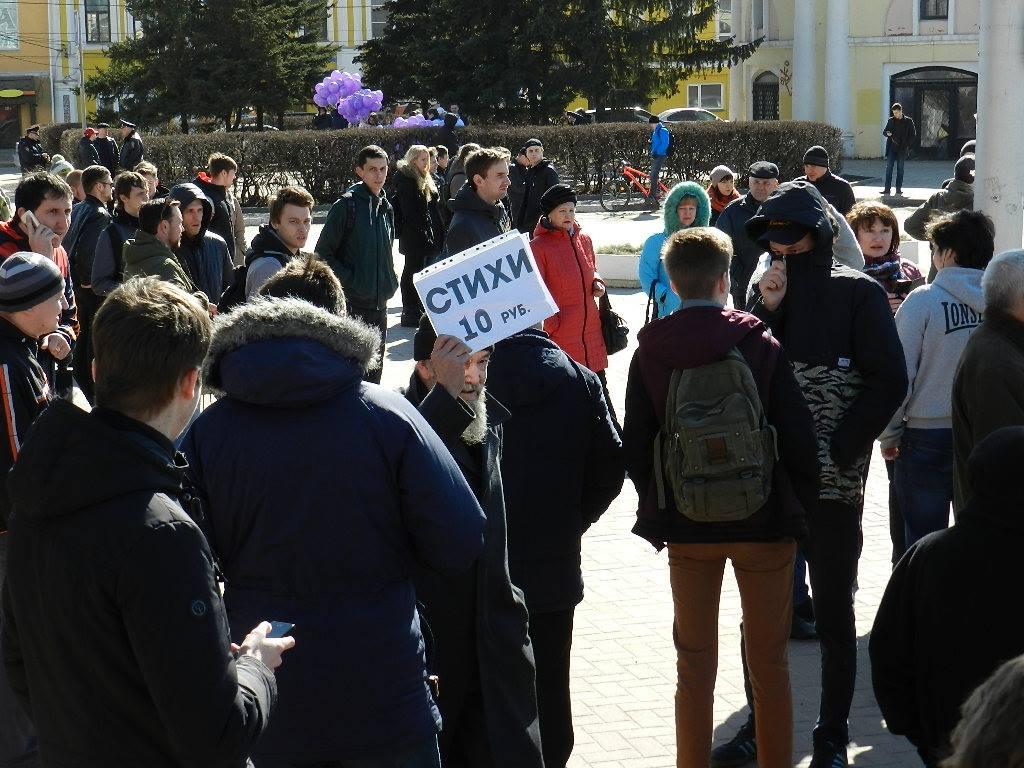 Свежие новости политики в молдове