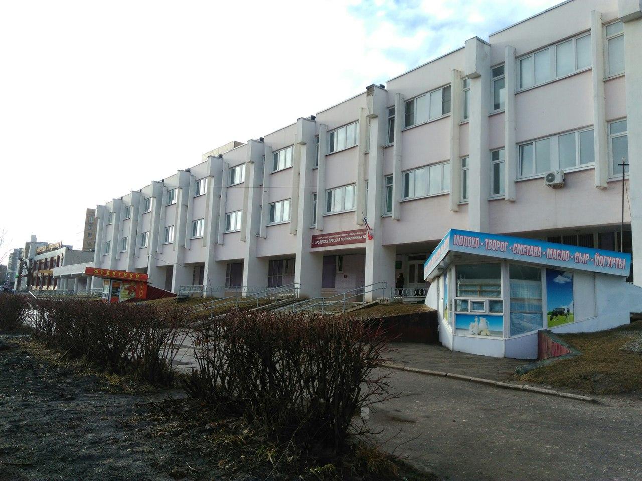 Городская детская поликлиника 26 выборгского района на