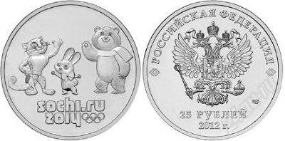 января - 25 рублей в подарок! Пенсии рязанцев с 1 января увеличились на астрономическую сумму 2(255)