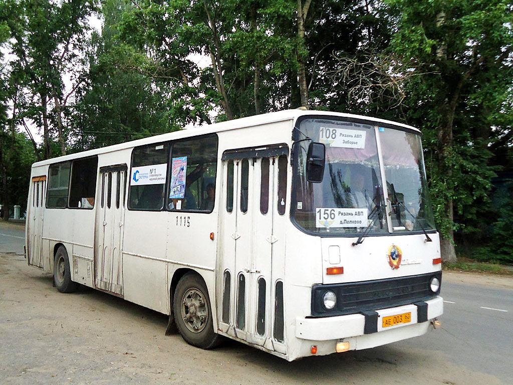 картинки автобус в рязани оттенок
