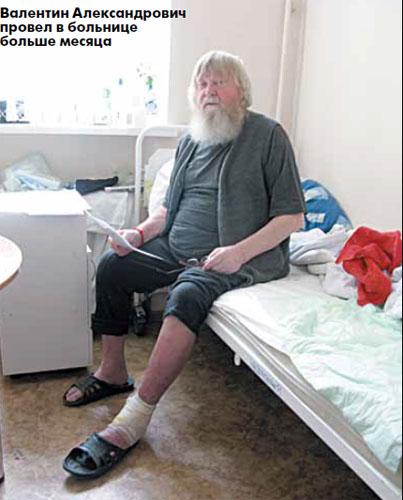 В Константиново с применением насилия задержаны 77-летний залуженный архитектор Гаврилов, активисты Кочетков и Петруцкий 53(17)