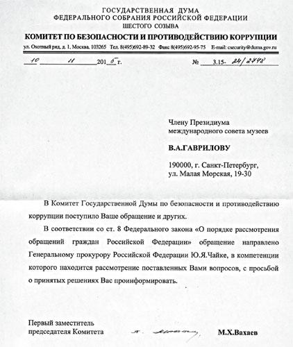 В Константиново с применением насилия задержаны 77-летний залуженный архитектор Гаврилов, активисты Кочетков и Петруцкий 54(10)