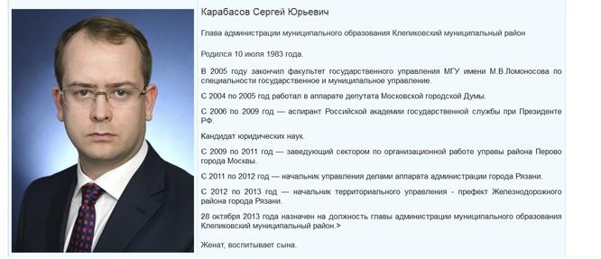 Пофестивалили и хватит. Вип-вечеринка в рязанском лесу в честь окончания выборов закончилась пьяным побоищем  Karabasov%2001_site