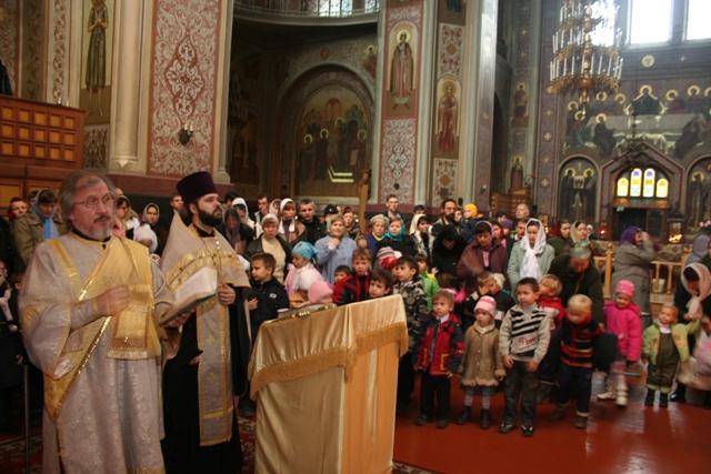 Православная молитва новый год