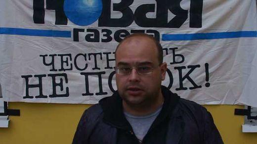 Кандидат в депутаты Рязанской облдумы требует уравнять в правах журналистов и губернатора Image73832068