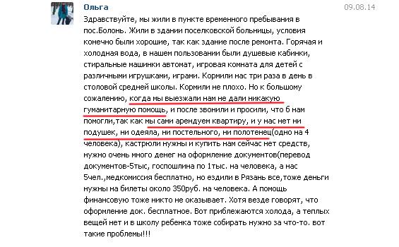 Государевы журналисты. Или предатели в рязанском министерстве P1(15)