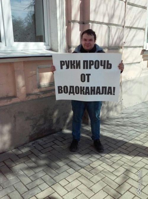 Новости абинского района краснодарского края