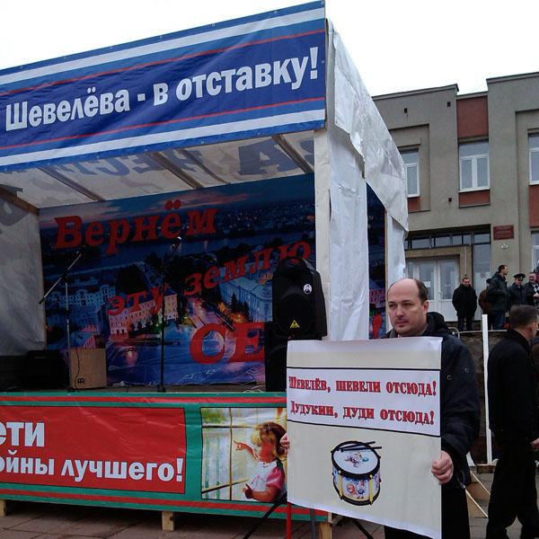 Шевелев отправлен в отставку. Рязанская команда руководителей Тверской области возвращается домой Tv1