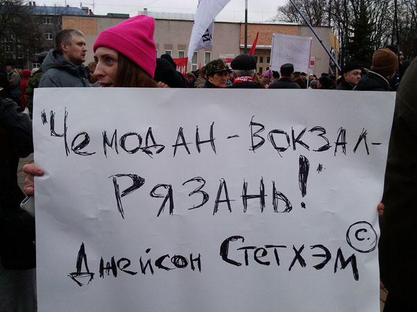 Шевелев отправлен в отставку. Рязанская команда руководителей Тверской области возвращается домой Tv2