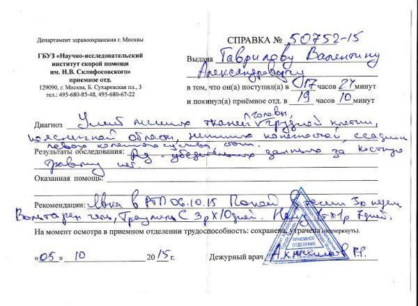 В Константиново с применением насилия задержаны 77-летний залуженный архитектор Гаврилов, активисты Кочетков и Петруцкий Unnamed(21)
